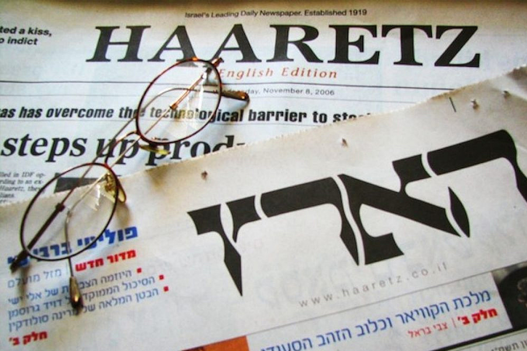 Front cover of Haaretz, an Israeli newspaper