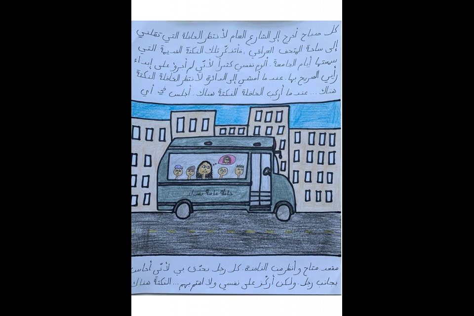 Drawing of people on a bus in a city, with Arabic script above
